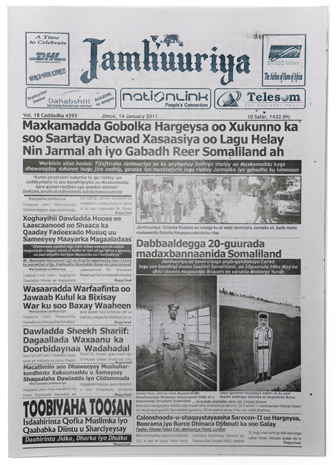 Publication in Somaliland's newspaper Jamhuuriya | January 14, 2011