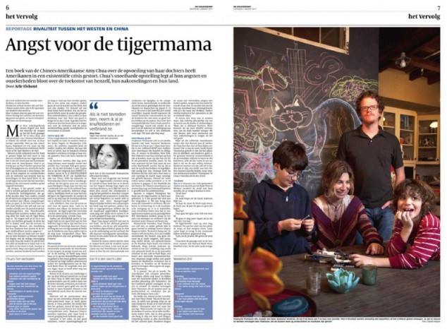 Publication 'Stephanie Thomson' | De Volkskrant, March 2011